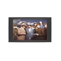 Resimli Makam Arkalığı farklı görsellerde hazırlanmıştır. RMP76